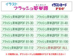 http://free-academy.jp/junior/index.php?EFC_TOP