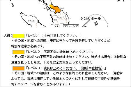 http://www2.anzen.mofa.go.jp/info/pchazardspecificinfo.asp?id=007&infocode=2015T101#ad-image-0