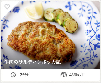 http://www.aussiebeef.jp/recipe/?keyword=&category=&posts=30#continue