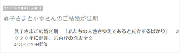 http://tokumei10.blogspot.com/2018/02/blog-post_29.html