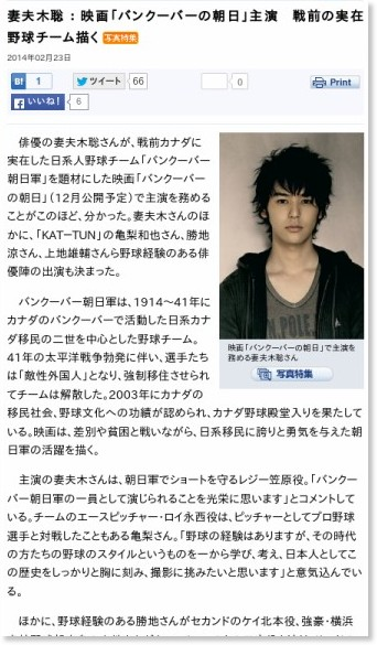 http://mantan-web.jp/2014/02/23/20140222dog00m200037000c.html