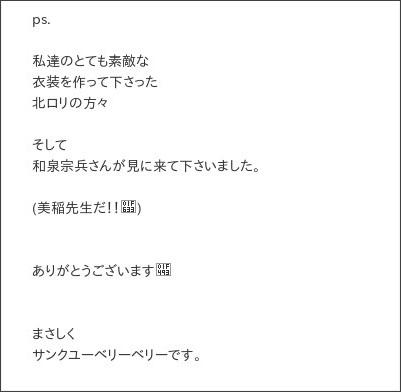 http://ameblo.jp/tsubaki-factory/entry-12082783026.html