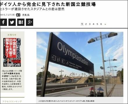 http://jbpress.ismedia.jp/articles/-/44382