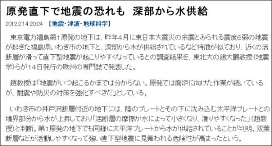 http://sankei.jp.msn.com/affairs/news/120214/dst12021420240016-n1.htm