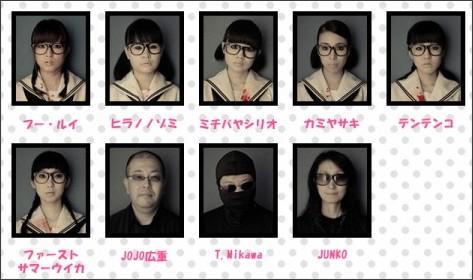 http://avex.jp/biskaidan/index.html