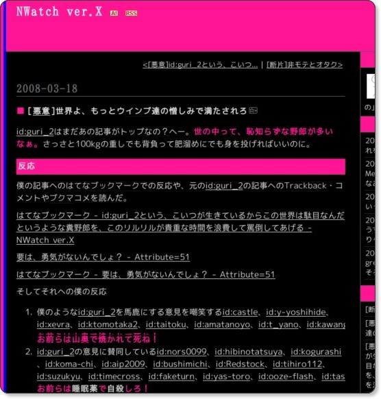 http://d.hatena.ne.jp/Rir6/20080318/1205768183