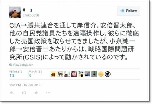 https://twitter.com/riko0058/status/610900542005510144