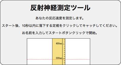 http://ko-ketsu.sakura.ne.jp/hansha/