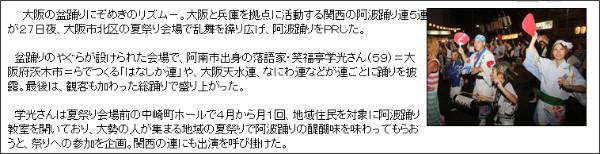 http://www.topics.or.jp/localNews/news/2013/07/2013_13750746954653.html