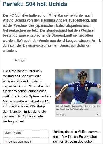 http://www.kicker.de/news/fussball/wm/startseite.html/526340/artikel_Perfekt_S04-holt-Uchida.html