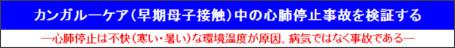 http://www.s-kubota.net/kanri/index_12.htm