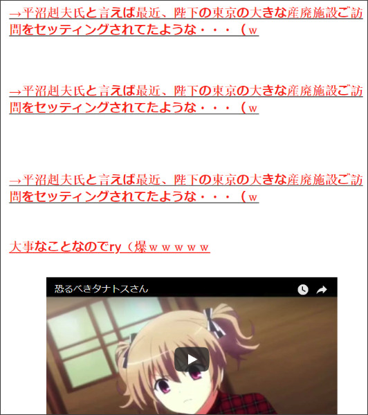 http://tokumei10.blogspot.com/2018/03/blog-post_76.html