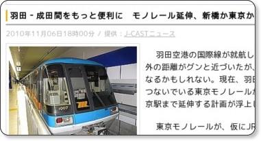 http://news.livedoor.com/article/detail/5121591/