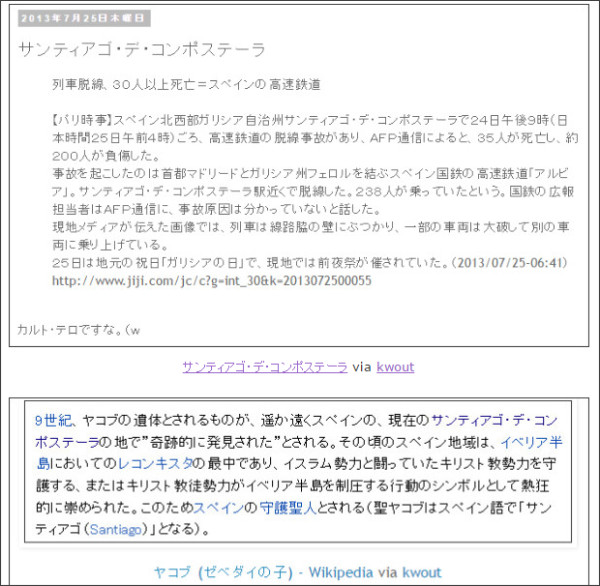 Images of Wikipedia‐ノート:XML...