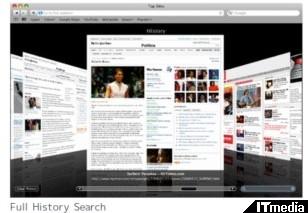 http://www.itmedia.co.jp/news/articles/0906/09/news022.html