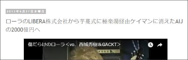http://tokumei10.blogspot.com/2013/06/liberaaij2000.html