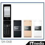 http://plusd.itmedia.co.jp/mobile/articles/1004/12/news050.html