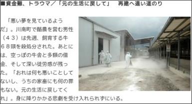 http://www.the-miyanichi.co.jp/special/kouteieki/index.php?id=185&paging=10
