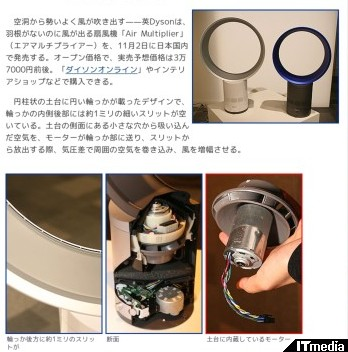 http://www.itmedia.co.jp/news/articles/0910/16/news094.html