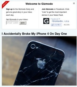 http://gizmodo.com/5572227/fuuuuuu-gizmodos-first-accidentally-dropped-iphone