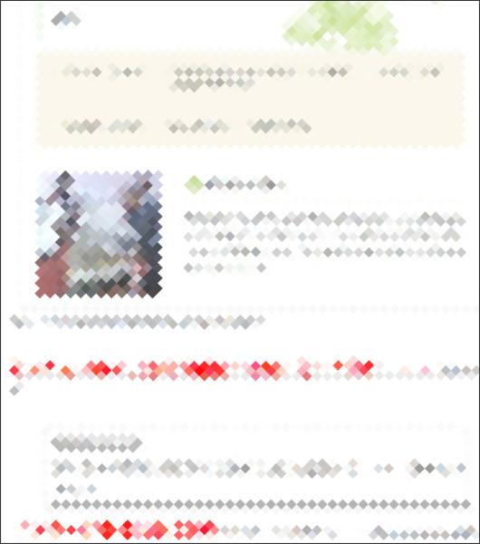 http://tokumei10.blogspot.com/2017/03/has-fallen.html