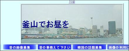 http://nekonote.jp/pusan.html
