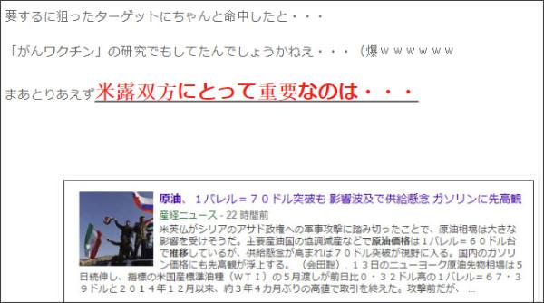 http://tokumei10.blogspot.com/2018/04/blog-post_71.html