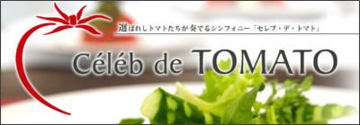http://www.celeb-de-tomato.com/