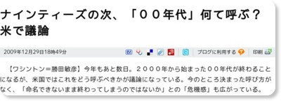 http://www.asahi.com/international/update/1227/TKY200912270263.html