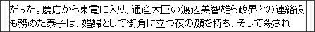 http://tokumei10.blogspot.com/2011/07/ol.html