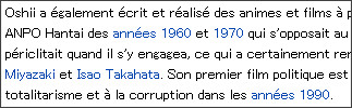 http://fr.wikipedia.org/wiki/Mamoru_Oshii