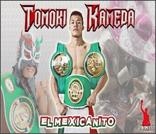 http://canelopromotions.com.mx/wallpaper.php?img=3