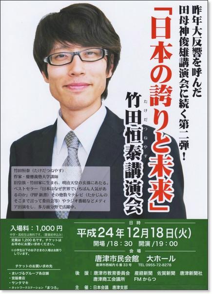 http://stat.ameba.jp/user_images/20150415/08/hirai-h/ee/a5/j/o0800111913276642019.jpg