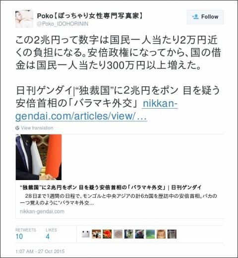 https://twitter.com/Poko_IDOHORININ/status/658917921364709376