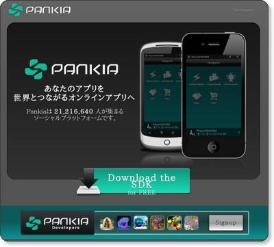 http://pankia.com/