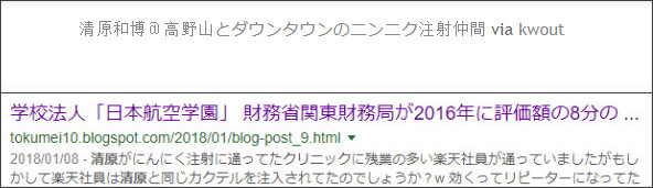 http://tokumei10.blogspot.com/2018/01/blog-post_88.html