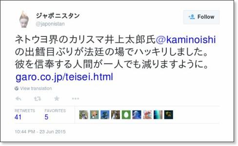 https://twitter.com/japonistan/status/613583397915488257
