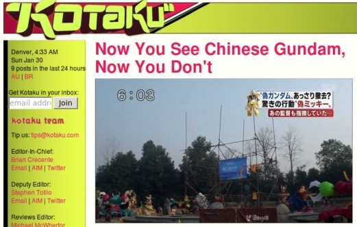 http://kotaku.com/5715923/now-you-see-chinese-gundam-now-you-dont