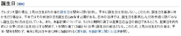 http://ja.wikipedia.org/wiki/%E9%96%8F%E5%B9%B4