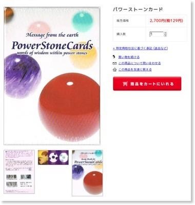 http://aromaventvert.shop-pro.jp/?pid=25108215
