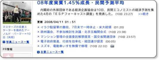 http://www.nikkei.co.jp/