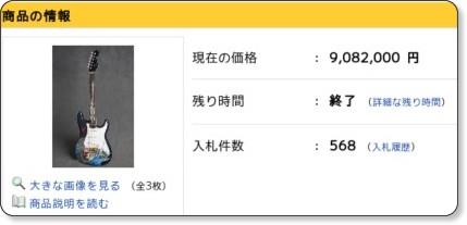 http://page19.auctions.yahoo.co.jp/jp/auction/x106937631?u=;evastore_auc