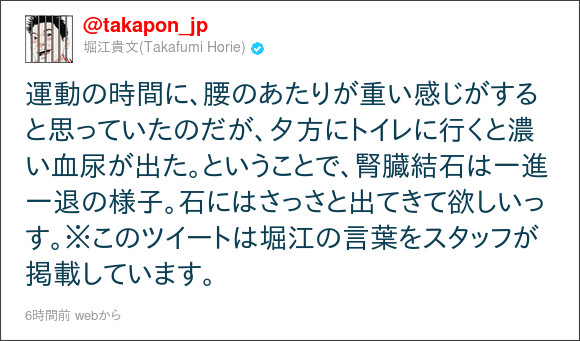 http://twitter.com/#!/takapon_jp/status/134527129084895232