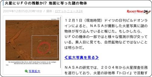 http://news.livedoor.com/article/detail/4488847/