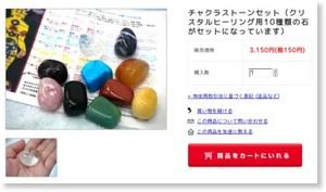 http://aromaventvert.shop-pro.jp/?pid=31144155