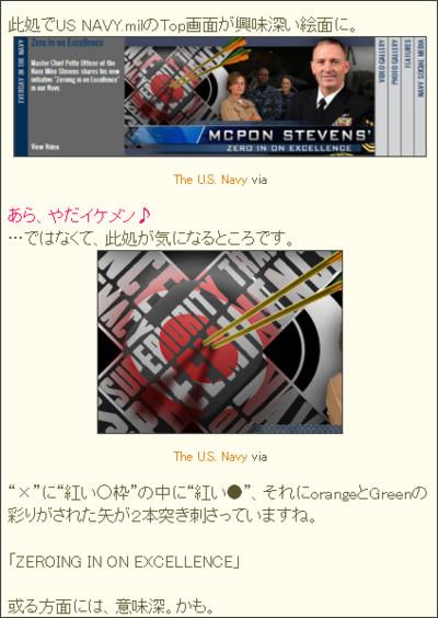 http://ameblo.jp/dominionsdevotion/entry-11437208083.html