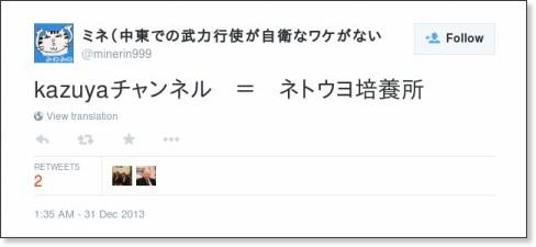 https://twitter.com/minerin999/status/417952029294600192