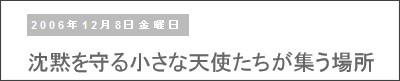 http://tokumei10.blogspot.com/2006/12/blog-post_08.html