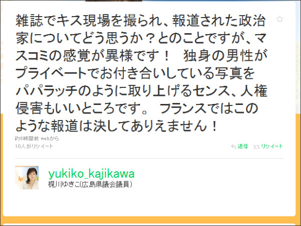 http://twitter.com/yukiko_kajikawa/status/11019910584
