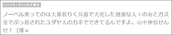 http://tokumei10.blogspot.com/2018/01/blog-post_442.html